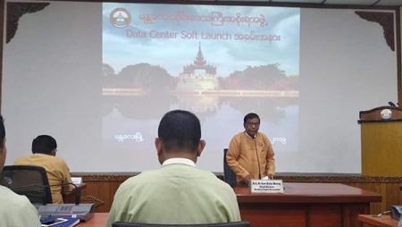 မန္တလေးတိုင်းဒေသကြီးအစိုးရအဖွဲ့ Data Center ပဏာမ ဖွင့်လှစ်